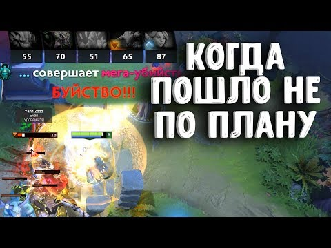 ХОТЕЛ 6 ДАЕДАЛУСОВ НА ФАНТОМКЕ - PHANTOM ASSASSIN DOTA 2