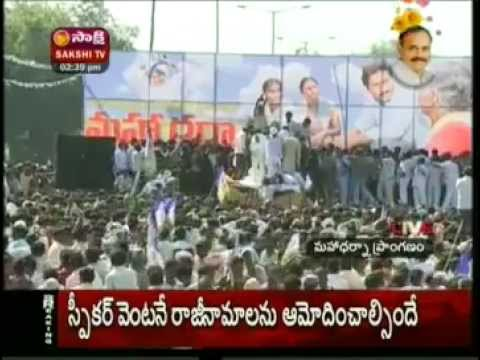 ysr congress party inspiration song.flv