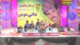 Jani Urs | Tun Ta Aheen Pardesi Marhon | New Sindhi Songs | Bahar Gold Production