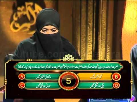 Alif Laam Meem Junaid Jamshed Mufti Muhammad Zubair Geo Tv Show 8 2nd August 2011 Complete Program