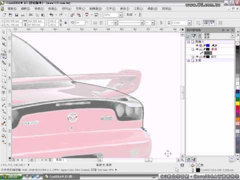 CorelDRAW X5 向量插畫教學 RX-7 Vol.01