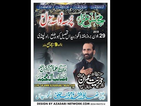 Live Majalis Azza 29 June Dangor Syedan Kahuta Islamabad 2019