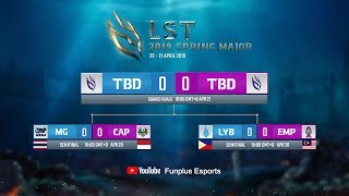 #LST 2019 Spring Major Semi-Finals TH