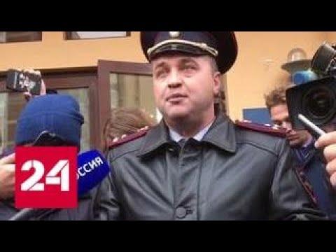 Полиция: если Мамаев и Кокорин не явятся до 18:00, их объявят в розыск - Россия 24