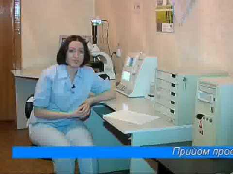 meditsinskie-tsentri-spermogramma