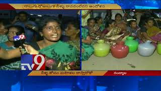 Women protest for water in Nandyal