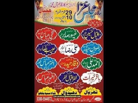 Live Muharram 29 Muharram 2018 Hajyal village Chakwal