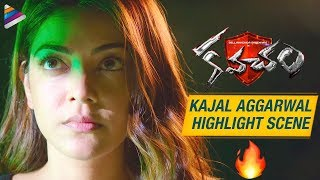 Kajal Aggarwal Highlight Scene | Kavacham 2019 Latest Telugu Movie | Bellamkonda Sreenivas | Kajal