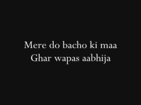 Aabhija Mere do bacho ki maa