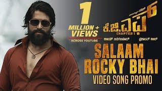 Salaam Rocky Bhai Video Song Promo   KGF Kannada Movie   Yash   Prashanth Neel   Hombale Films