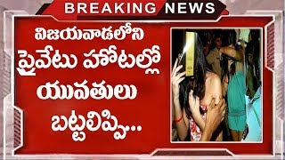 Vijayawada 50 Men Dance With 5 Women Who Were in Partially Clothed in Hotel | Top Telugu Media