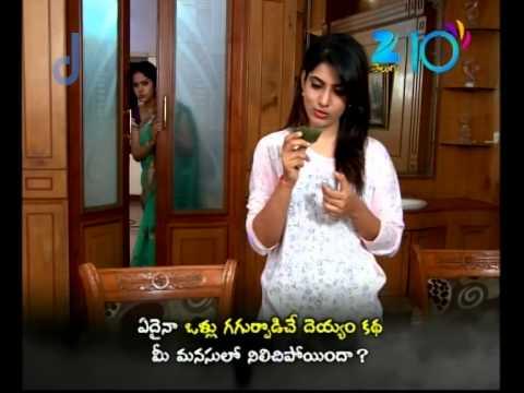 Mangamma Gari Manavaralu – Episode 541 – June 29, 2015 – Best Scene Photo Image Pic