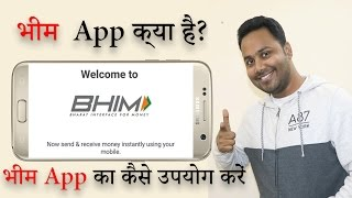 How to Use Bhim app | Step by step tutorials | Go Cashless