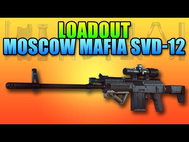 Loadout Moscow Mafia SVD-12 Sniper | Battlefield 4 DMR Gameplay