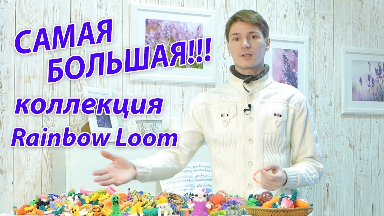 D ВЕСЕЛЫЙ ЗУБИК из Rainbow Loom Bands Урок 171