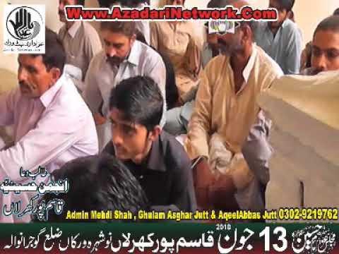 Allama Sharafat Hussain Butt 13 June 2018 Qasimpur Kharalan Noshera Virkan Gujranwala