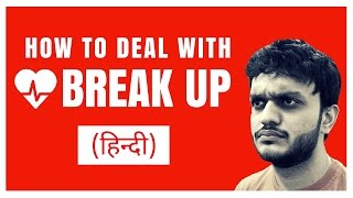 How to handle Break Up in Hindi | Vasant Chauhan