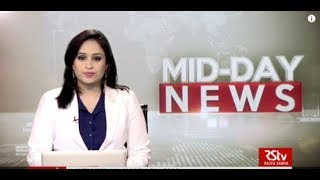 English News Bulletin – Mar 20, 2018 (1 pm)