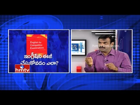 English Vocabulary Tips by Prof Vangeepuram Sreenatha Chary | Career Times | HMTV