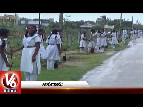 Haritha Haram In Jangaon | Road Accident In Nalgonda Dist | Telangana State Roundup | V6 News