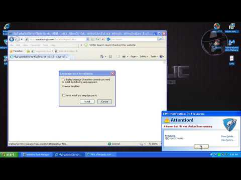 Vipre Internet Security 2014 (Default settings) - Test with more links