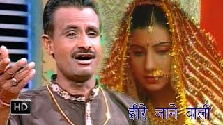 Heere Jane Wali   हीरे जाने वाली   Koshinder Hits Vol 5   Koshinder Khadana   Haryanvi Ragni
