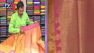 ఫోన్ కొట్టు చీర పట్టు | Latest Trending Sarees | Snehitha | 16-08-2018