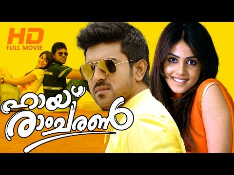 New Malayalam Movie Release | Hai Ramcharan | Full Hd Movie video