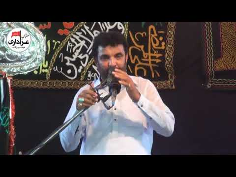 Zakir Syed Saghir Abbas Shah | Majlis e Aza | 18 August 2017 | Qasiday And MAsiab |