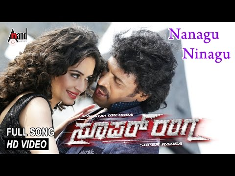 Super Ranga|nanagu Ninagu| Full Song | Feat.upendra,kriti Kharbanda | New Kannada video