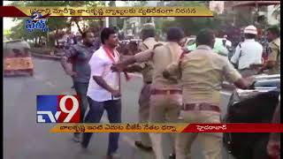 BJP activists dharna outside Balakrishna's home for Anti Modi comments