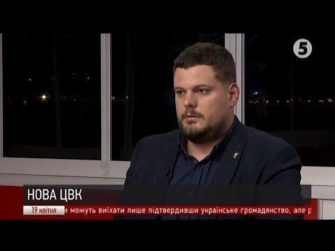 Андрій Іллєнко про дострокові вибори, обрання членів ЦВК, ефективність Верховної Ради