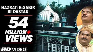 Download ► हज़रत साबिर की दास्तान Full (HD) Songs || Haaji Tasleem Aarif || T-Series Islamic Music 3Gp Mp4