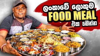 The Biggest Indian Thali in Sri Lanka !! BAHUBALI THALI 50 Foods in One Plate