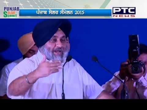 Punjab Solar Power Summit 2015