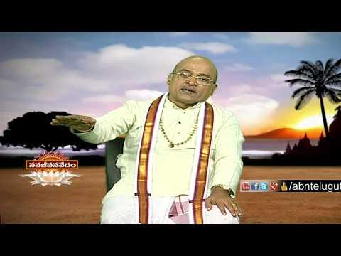 Garikapati Narasimha Rao About Pinching Flowers | Nava Jeevana Vedam | ABN Telugu