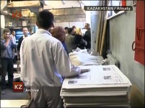 Kazakhstan. News 21 February 2013 / k+