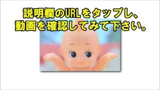 紺野ひかる動画[6]