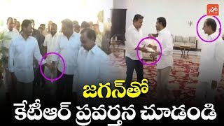 KTR Interesting Behaviour With YS Jagan | CM KCR | Telangana News | YSRCP | TRS