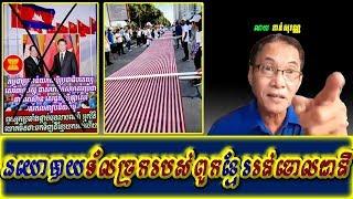 Khan sovan - Finally of Khmer opposite's politics, Khmer news today, Cambodia hot news, Breaking