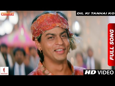 Dil Ki Tanhai Ko | Chaahat | Shah Rukh Khan, Naseeruddin Shah, Ramya Krishnan, Pooja Bhatt thumbnail