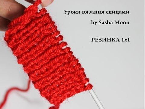 Уроки вязания спицами - вяжем резинку