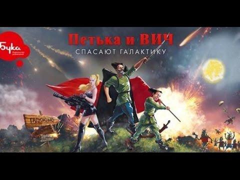 golaya-v-komnate-video