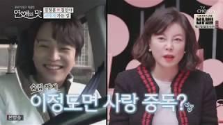 EP 19 - jeonghoon jina cut