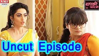 Thapki Pyaar Ki - 5th November 2016 | Uncut Episode