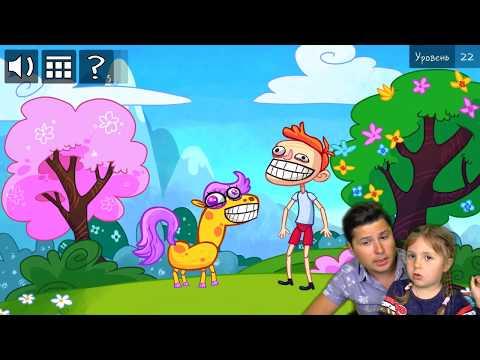 Новые приколы TROLLFACE QUEST TV SHOWS Приключения Троля СМЕШНАЯ ИГРА для детей KIDS CHILDREN