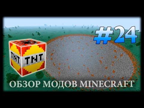 Вот Это Взрывы! 25 Новых Динамитов - Explosives++ Mod Майнкрафт