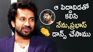 Satya Dev SUPERB WORDS about Prabhas | Satyadev Latest Interview | Bluff Master 2018 Telugu Movie