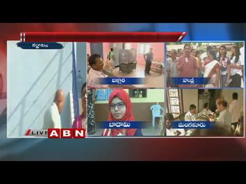 Karnataka Assembly Election 2018 | 56 % Votes Polled at 3 PM | ABN Telugu