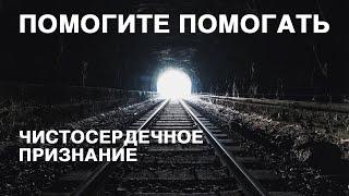 Помощь заключенным: помогите помогать / «Русь сидящая»